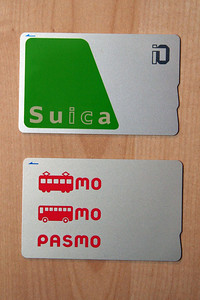 Suica and Pasmo cards